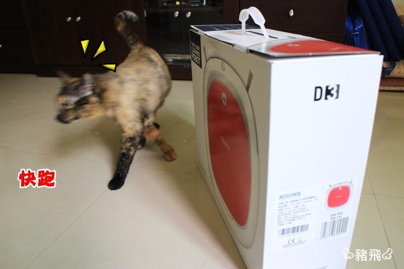 DEEBOT吸塵機器人 (3).JPG
