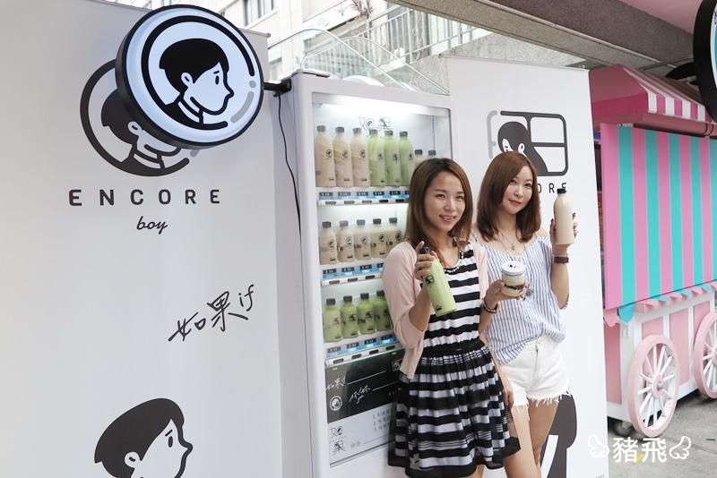 台中‧如果奶茶販賣機 (12).JPG