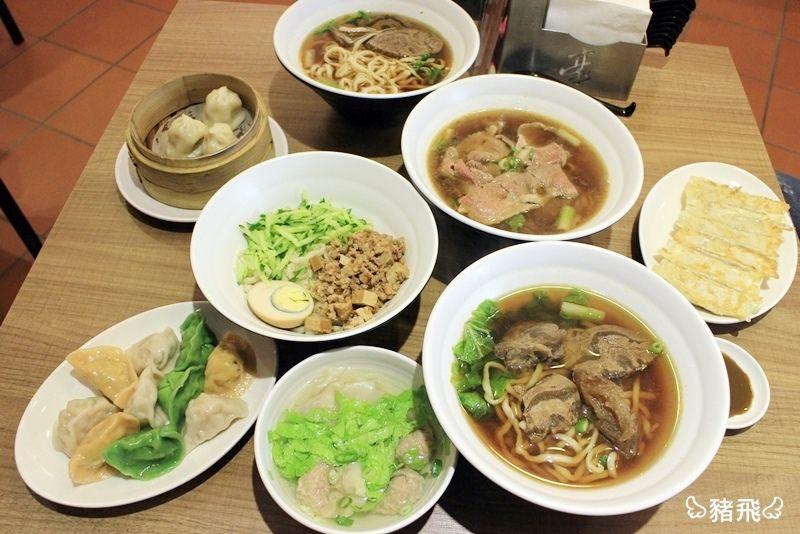台中‧豪煮藝‧經典麵食館 (4)
