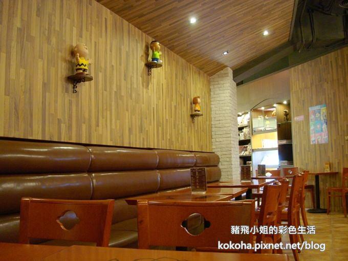 史努比咖啡館 (13).JPG