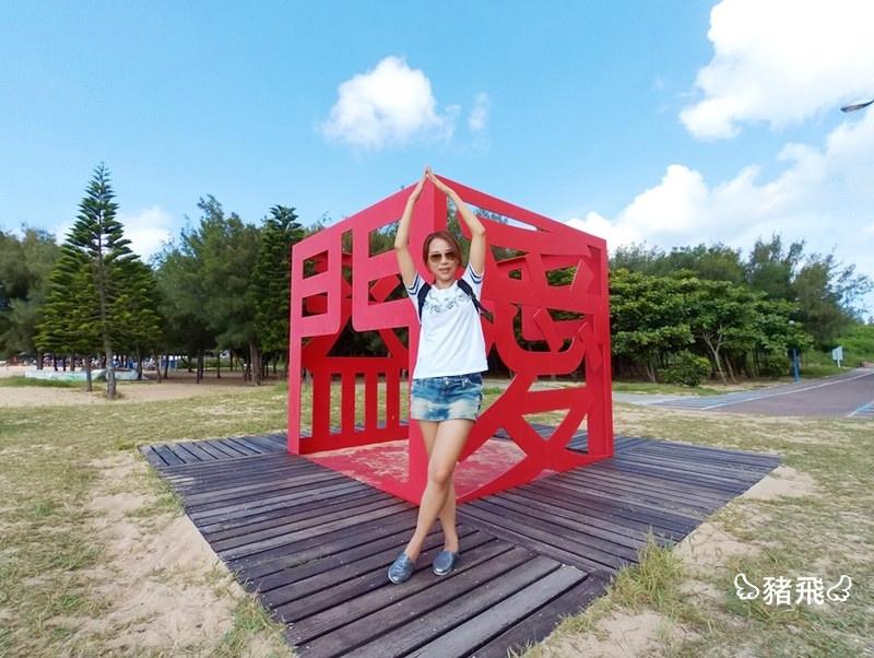 澎湖隘門沙灘 (9)