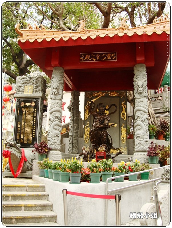 香港黃大仙廟 (7)