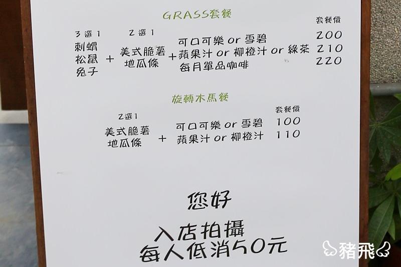 台中艸木水堂 (4).JPG
