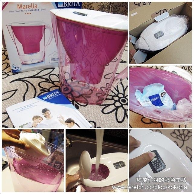 【好物/家電】BRITA濾水壺~用時尚美學小物喝健康好水