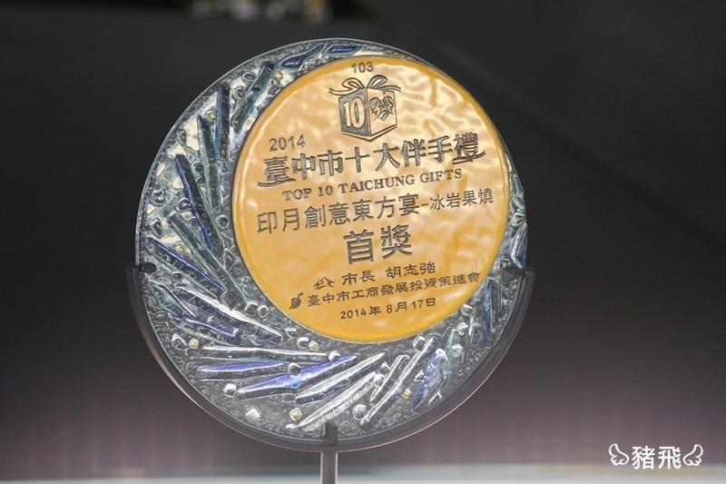 台中伴手禮‧ 冰岩果燒 (21).JPG