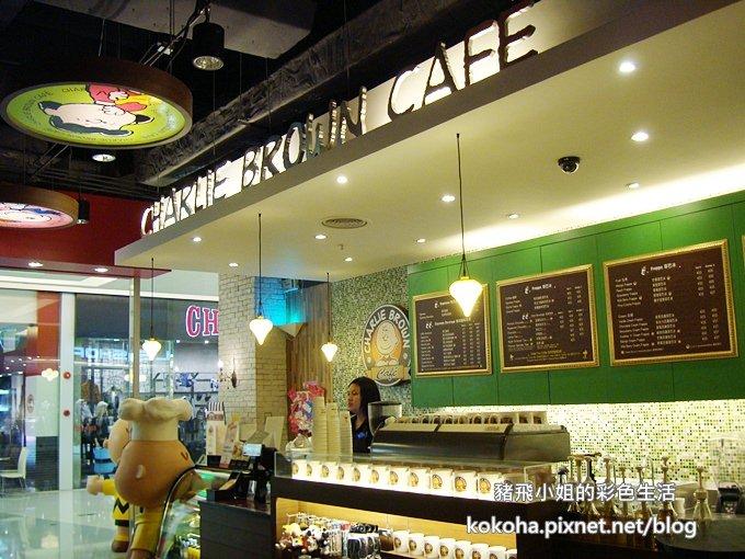 史努比咖啡館 (12).JPG