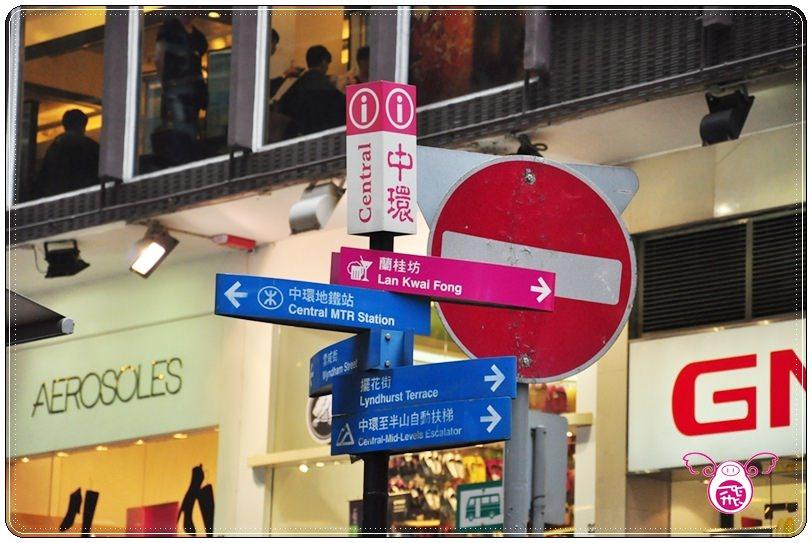 香港‧鏞記 (3)