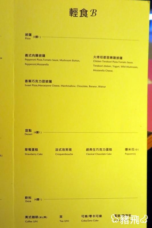 台中gold class (5).JPG