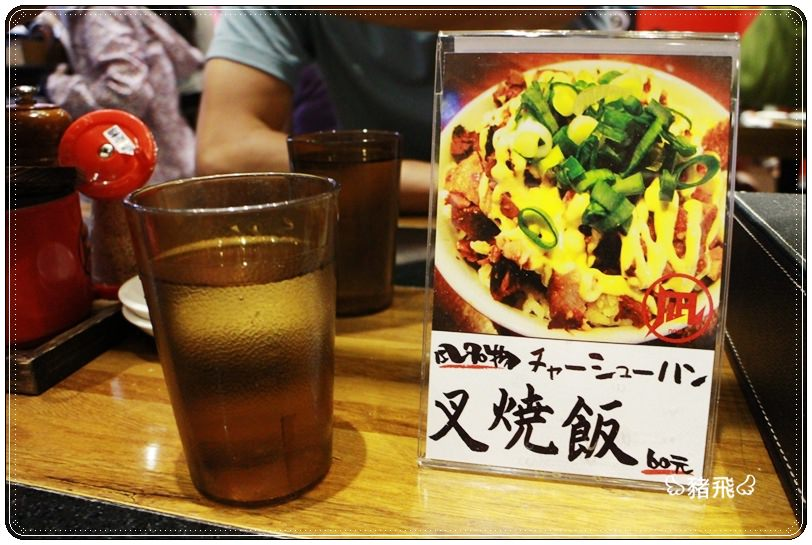 台中‧nagi拉麵 (12).JPG