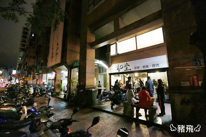 台中初堂古巴三明治 (30).JPG