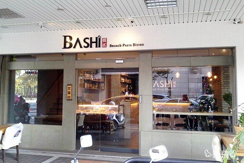 bashi (2)