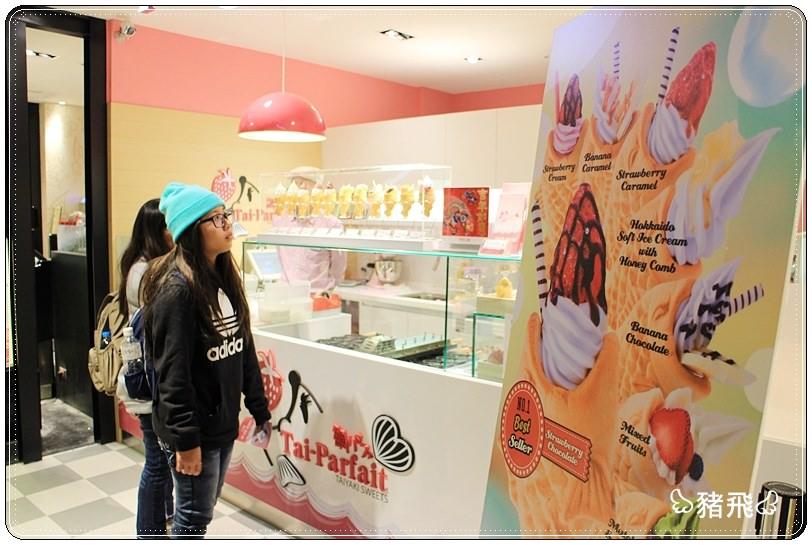 新光A8日本鯛魚燒冰淇淋 (8).JPG