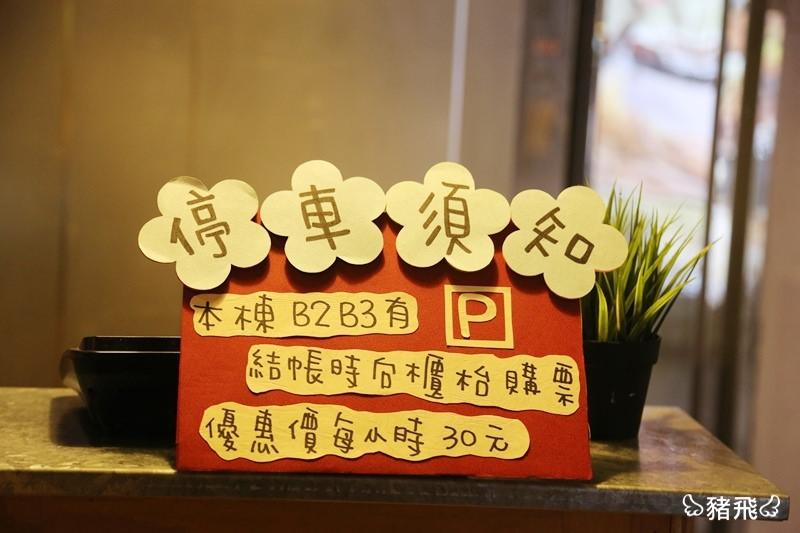 台中‧TEN屋 (37).JPG