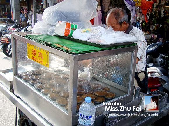 【台中】第二市場涼圓。肉圓也能冰冰的吃