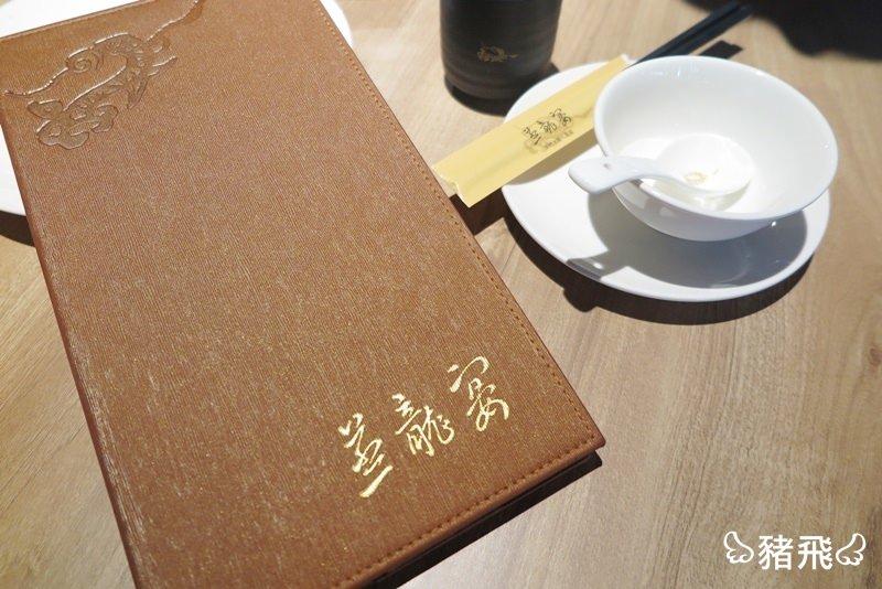 台中蒸龍宴 (19).JPG
