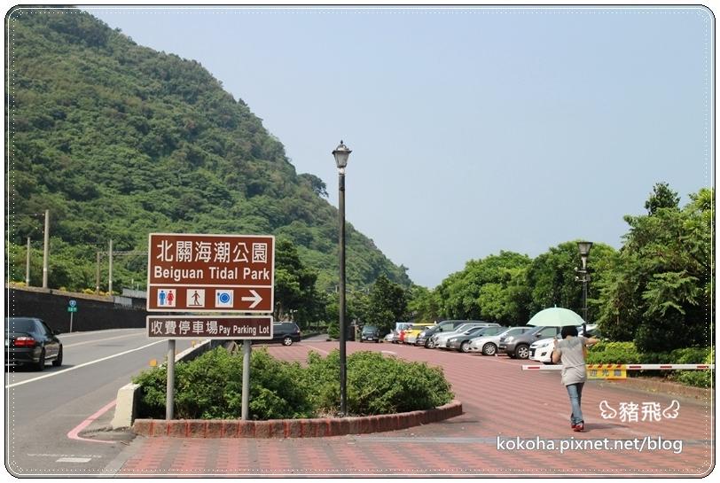北關海潮公園 (40).JPG