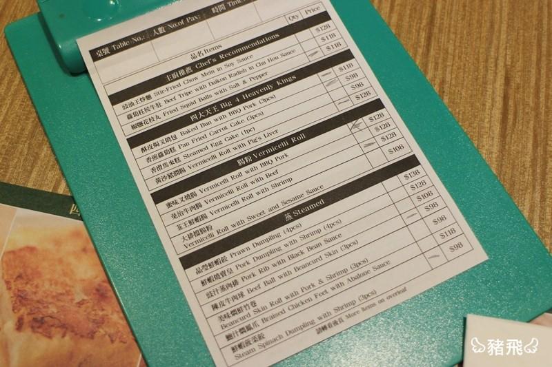 台北‧添好運 (4).JPG