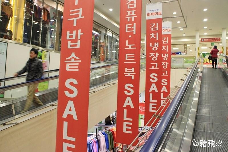 韓國戰利品 (26).JPG