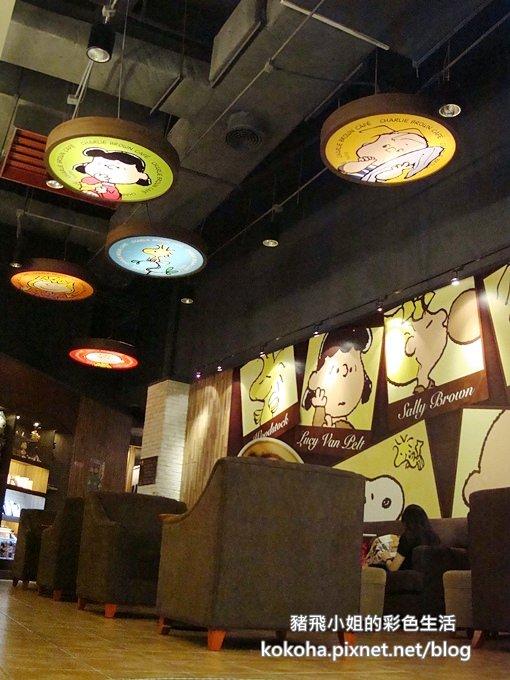 史努比咖啡館 (28).JPG