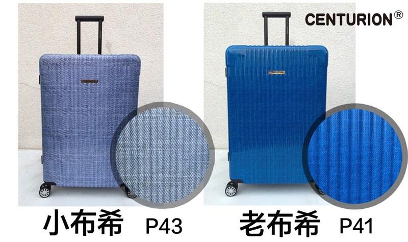 CENTURION行李箱 (31).jpg