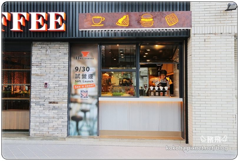 台北11oz咖啡 (25).JPG