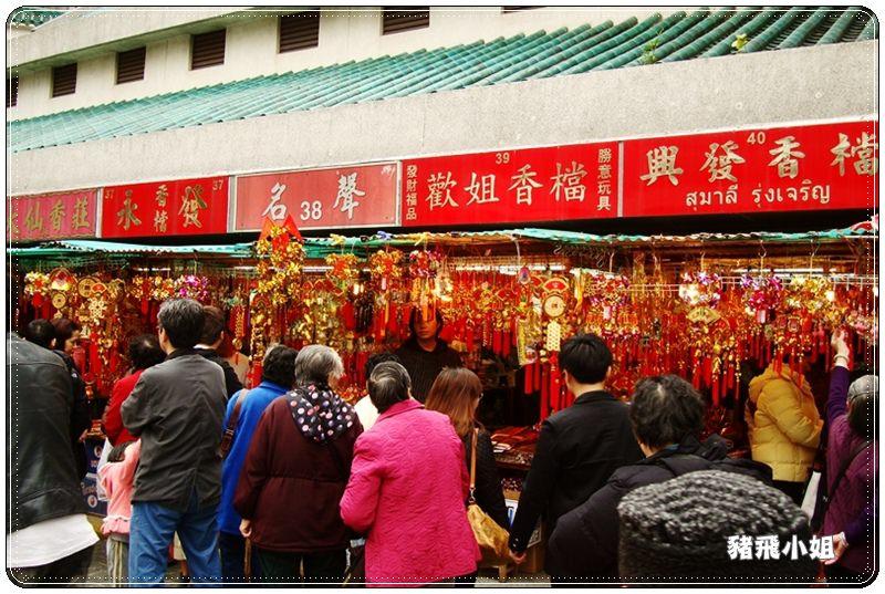 香港黃大仙廟 (4)