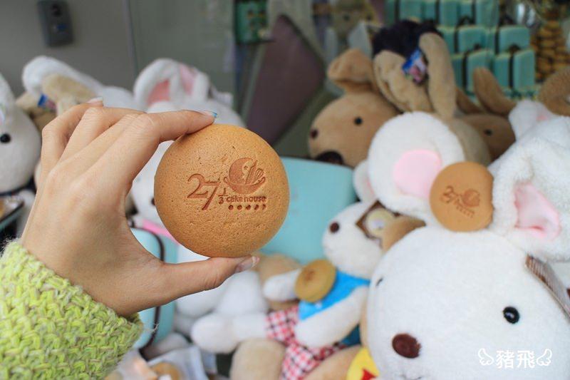 台中伴手禮‧ 冰岩果燒 (13).JPG
