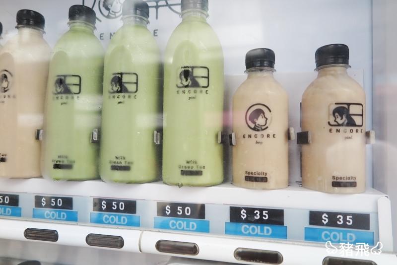 台中‧如果奶茶販賣機 (17).JPG