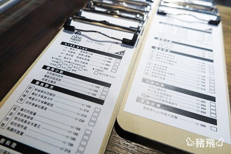 台中久嗨微醺壹號店 (33).JPG