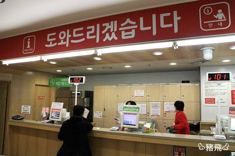 韓國戰利品 (4).JPG