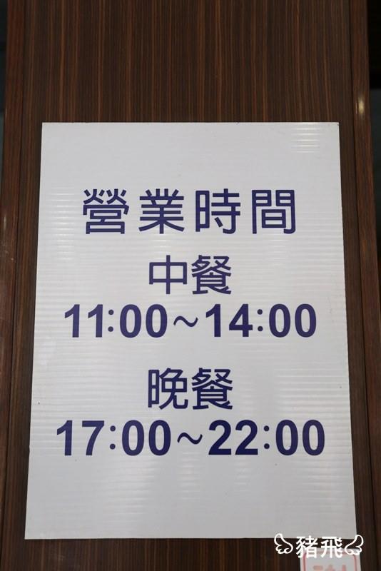 台中大祥海鮮 餐廳(26).JPG