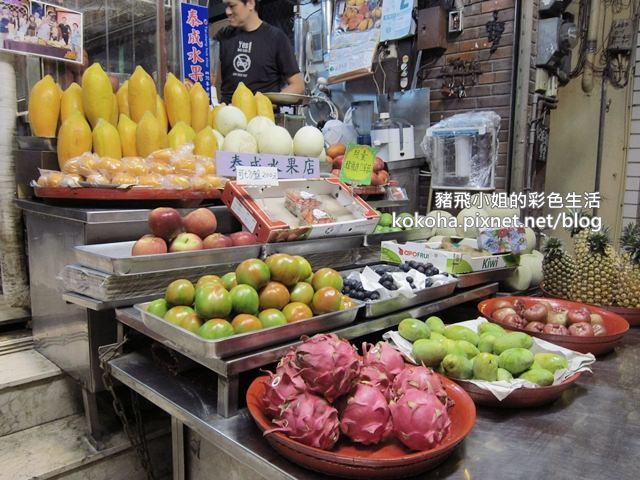 台南‧泰成水果店 (1)