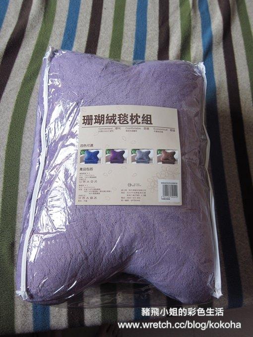珊瑚絨毯 (1)