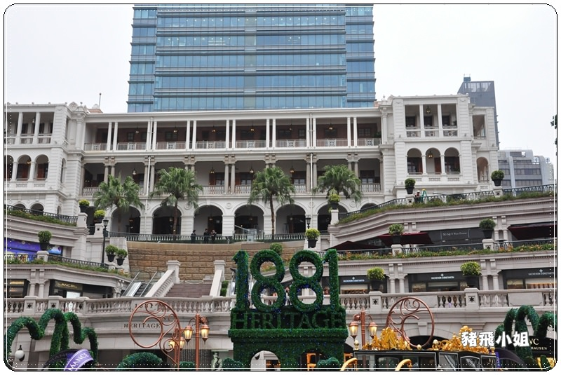 香港‧九龍飯店 (35)