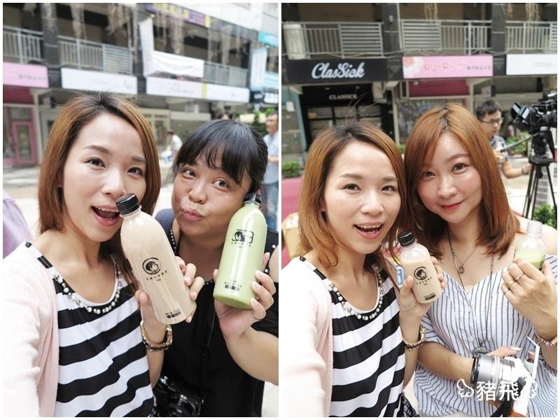台中‧如果奶茶販賣機 (2).jpg