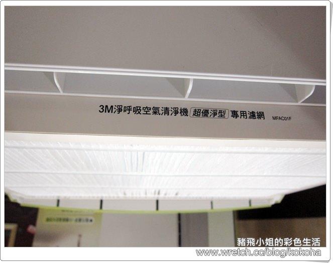3M空氣清淨機 (12).JPG