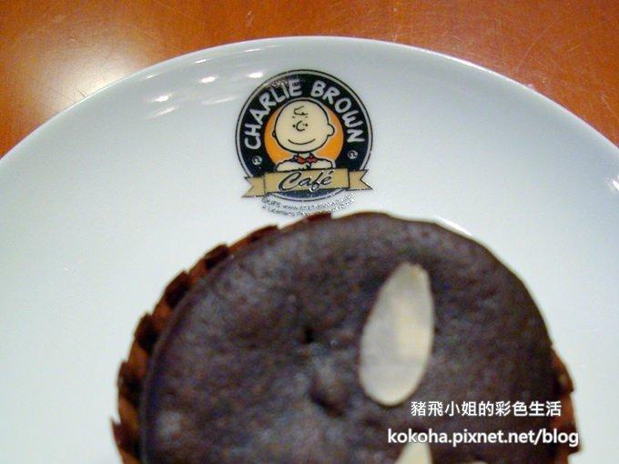 史努比咖啡館 (4).JPG
