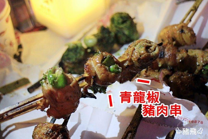台中逢甲‧激旨燒鳥 (31).JPG