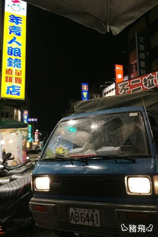 台中豐原‧不二拉麵聯盟 (6)