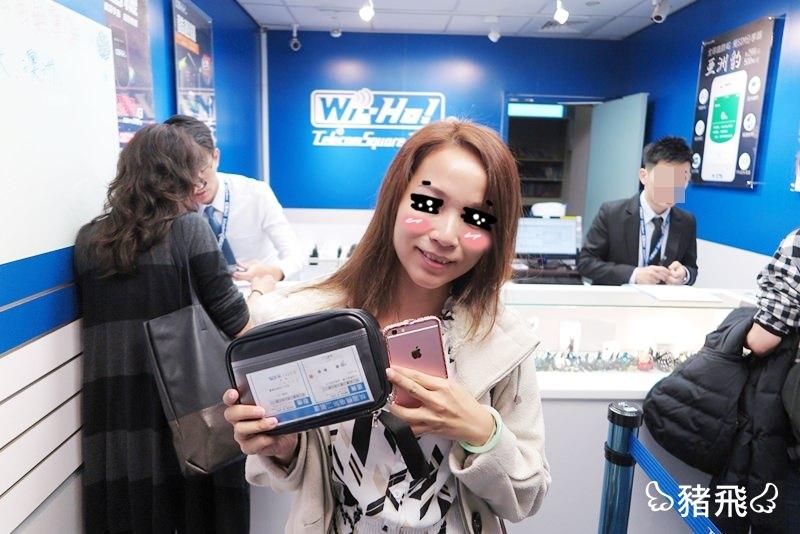 日本WiHo (11).JPG
