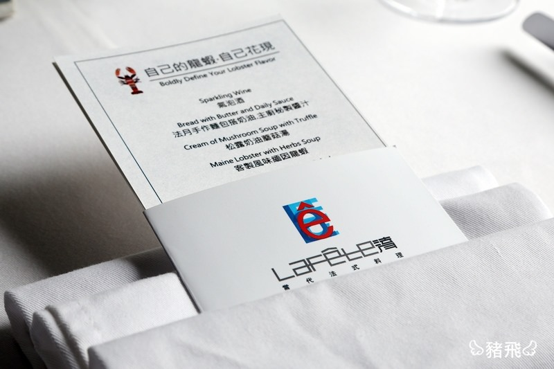 台中‧法月當代法式料理 (1).JPG