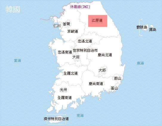 韓國‧南怡島 (62).JPG