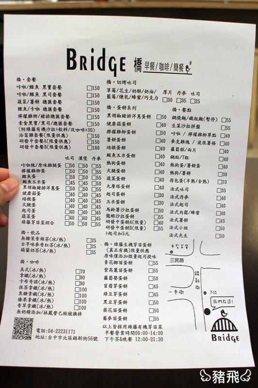 台中‧橋咖啡 (2).JPG