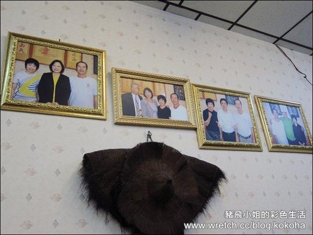 台南‧阿裕牛肉 (10)