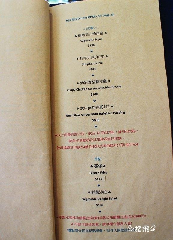 台中‧軟鐵餐廳 (5).JPG