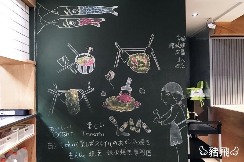 台中Ten屋 (9).JPG