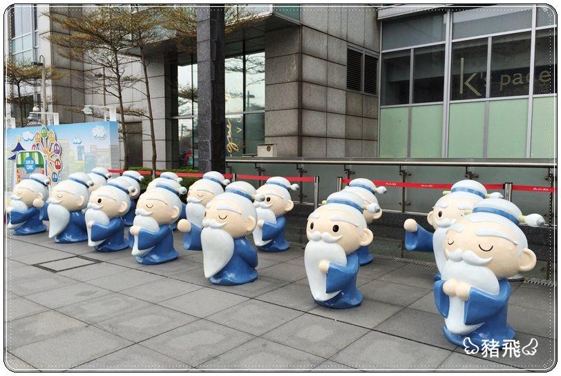 新光A8日本鯛魚燒冰淇淋 (36).JPG