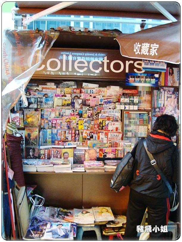 香港‧重慶大廈 (3)