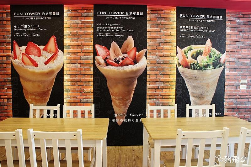 fun tower 台中五權店 (4)