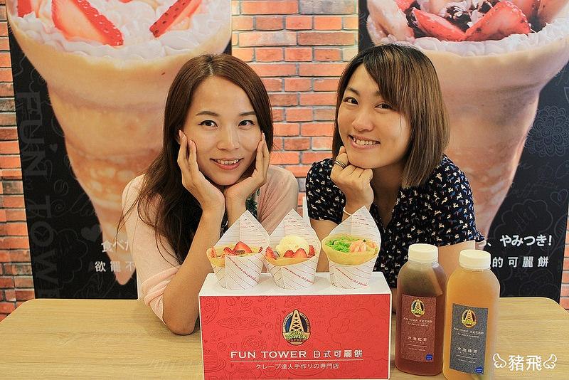 fun tower 台中五權店 (22)
